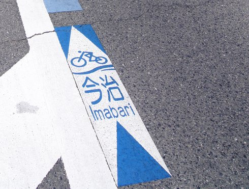 ブルーライン、しまなみ海道サイクリングロード推奨ルート