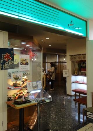 文の助茶屋 広島そごう店 入り口の様子