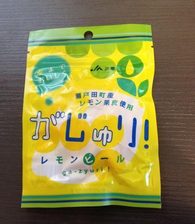 がじゅり!と皮まで美味しい瀬戸田レモン