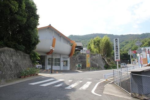 倉橋島の消防署 画像