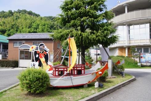 桂浜温泉の ミニチュア遣唐使船