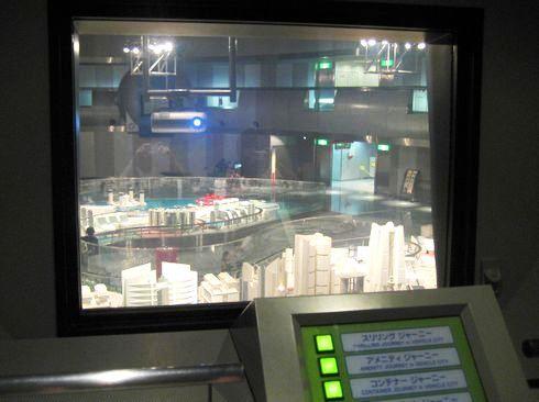 広島市交通科学館 カプセルの中の画像