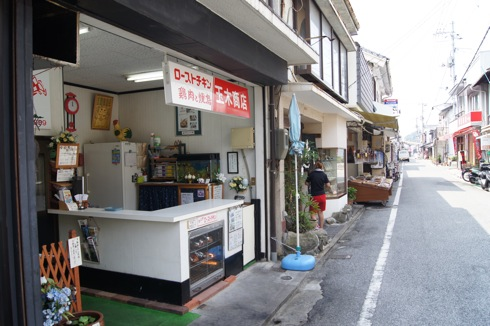 瀬戸田 玉木商店の ローストチキンの店舗画像