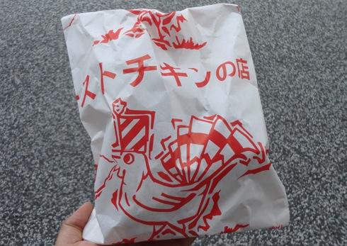 瀬戸田 玉木商店の ローストチキンの袋
