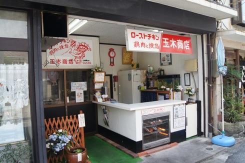 瀬戸田 玉木商店は有名 ローストチキンのお店!しおまち商店街食べ歩き