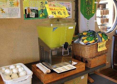 瀬戸田 すいぐん丸オリジナル 檸檬茶