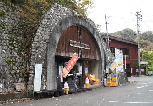 帝釈焼き が販売されているお店の外観