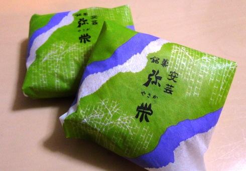 安芸 弥栄(弥栄まんじゅう)、密かに人気の大竹