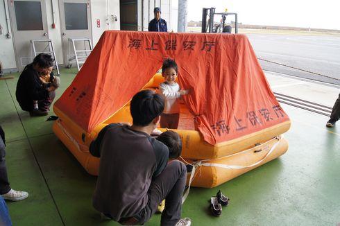広島空港祭り 海上保安庁航空基地の様子