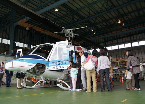 広島空港まつり、親子で触れる「空のお仕事」