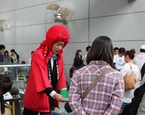 広島空港まつり 全力歓迎課の人