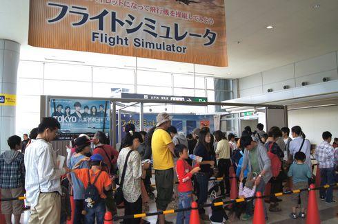 広島空港まつり フライトシュミレーター