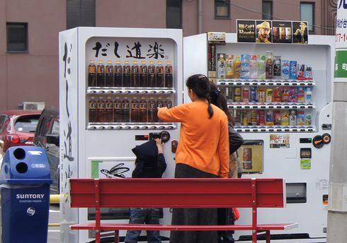 だし道楽 自動販売機、ペットボトルで魚入りの醤油を売る風景