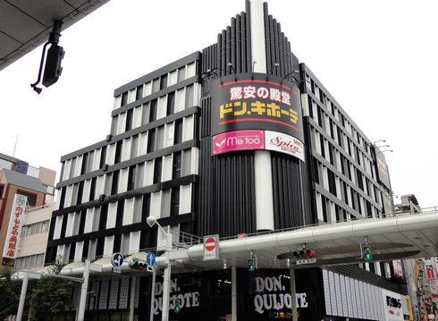 黒いドンキホーテ、広島八丁堀店がオープン!店内は意外に広々