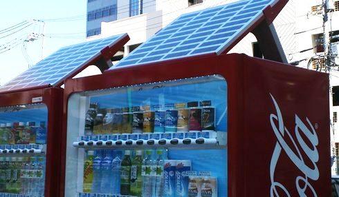 ソーラー発電の自動販売機 「ecoるソーラー」、コカコーラ設置のエコ自販機