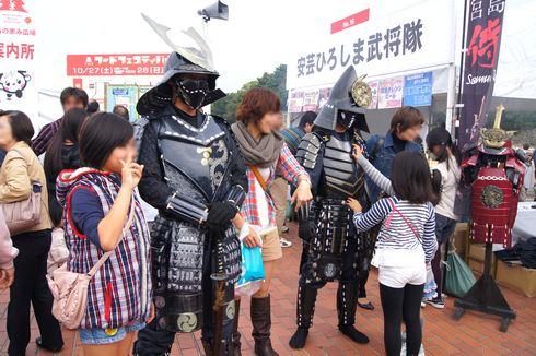 広島フードフェスティバル 甲冑隊 画像
