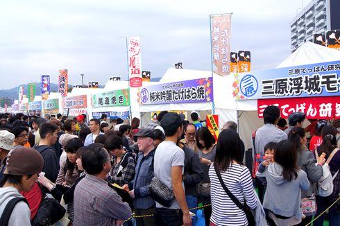 広島フードフェスティバル てっぱんグランプリ会場の様子