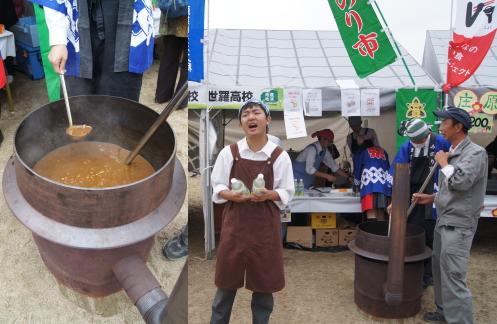 広島フードフェスティバル 世羅高校のブース