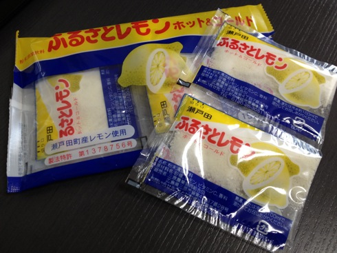 ふるさとレモン、広島の ホッと甘酸っぱい