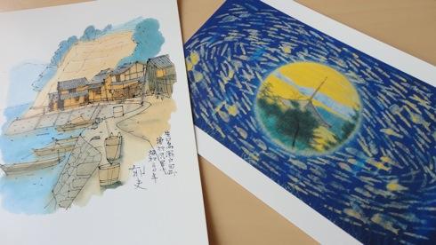 平山郁夫美術館 で販売されているポストカード