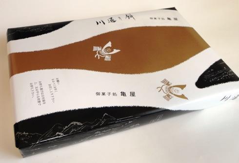 川通り餅 の包装紙