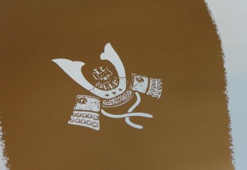 川通り餅 の包装紙 画像2
