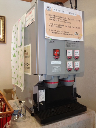 コペイカ 大竹市のパン屋さん 無料コーヒーコーナー