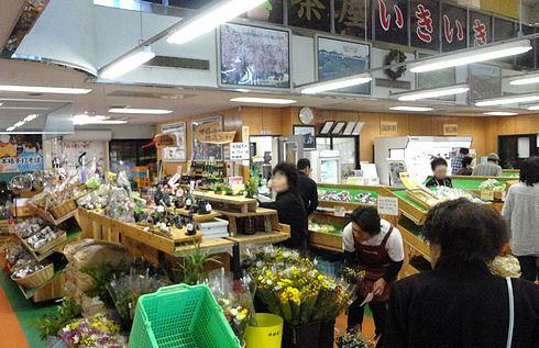 甲山いきいき村、世羅の農産物市場