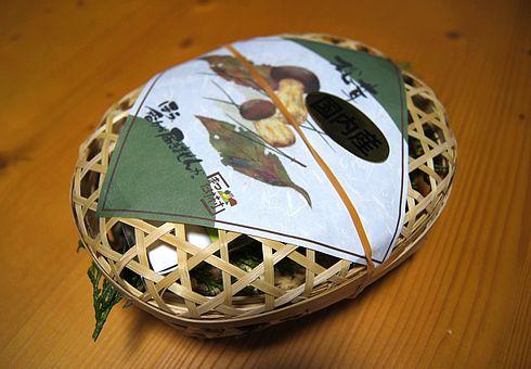 広島県 甲山まつたけ村で、マツタケを購入してみた