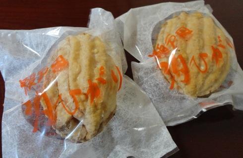 瀬戸田 梅月堂の汐ひがり、不思議な形の洋菓子