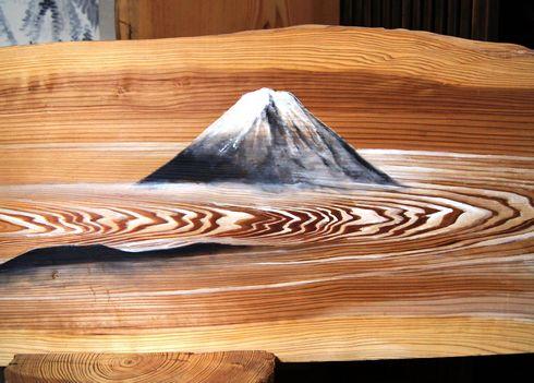 三良坂、森田則清さんのアート作品たち 富士山