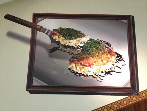 階段でトリックアート 「ドンキKAIDAN美術館」、ドンキホーテ広島八丁堀店にて
