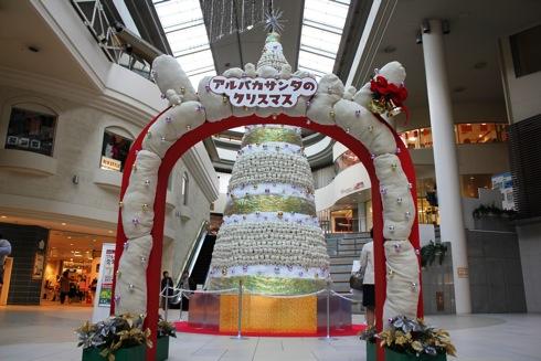 広島 アルパークのクリスマスツリー 2012