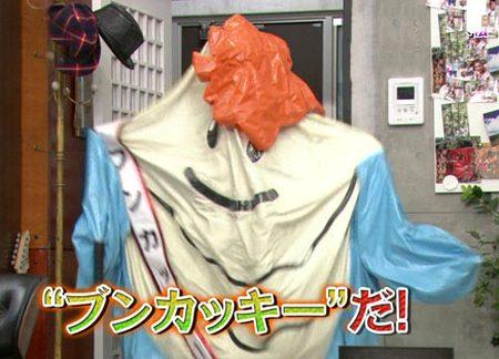 ブンカッキー 「ひみつの嵐ちゃん」 出演