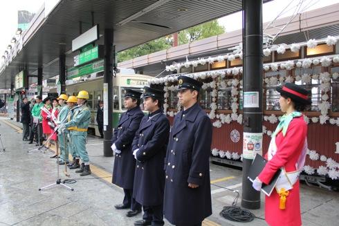 広島電鉄100周年 復刻 制服