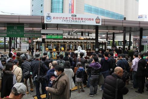 広島電鉄100周年 記念式典に集まったファン