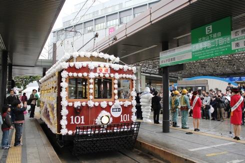 広島電鉄100周年 大正形電車の画像