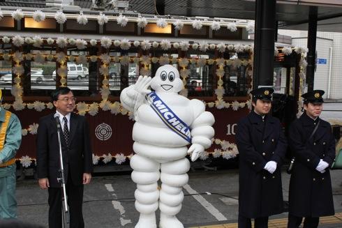 広島電鉄100周年 広島駅に出没したミシュランマン