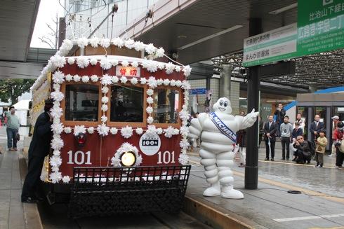 広島電鉄100周年 広島駅に出没したミシュランマン 画像3