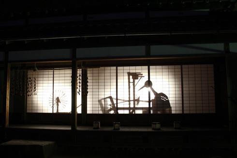 備北丘陵公園 イルミネーション2012 鶴の恩返し