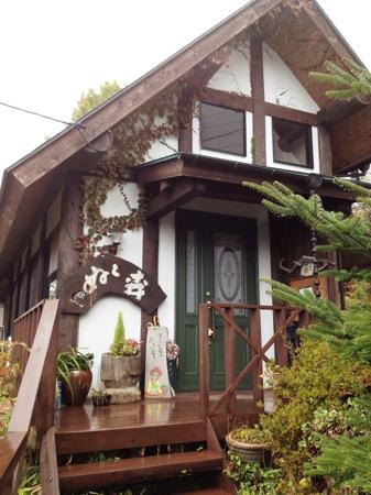 ぬく森、神石高原の小さな「和風」ログハウスカフェ