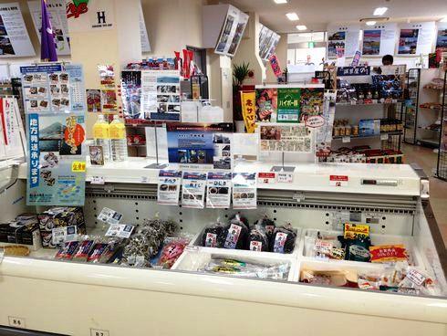 広島 山海ステーション、店内の様子