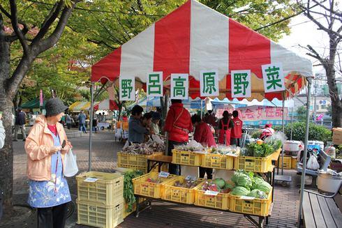呉食の祭典 野呂高原野菜ブース