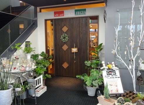 チリエージャ 府中展示館の入口