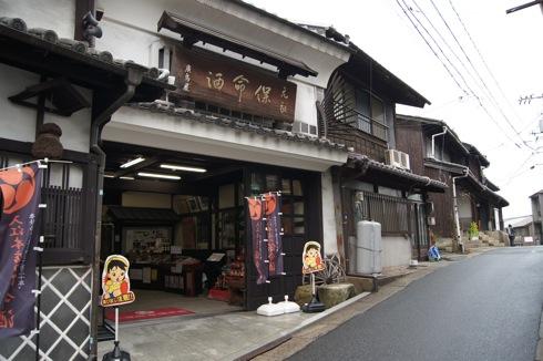 保命酒 入江豊三郎本店の外観