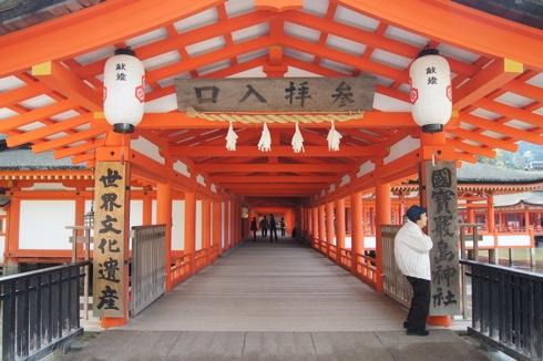 宮島 厳島神社 入口画像