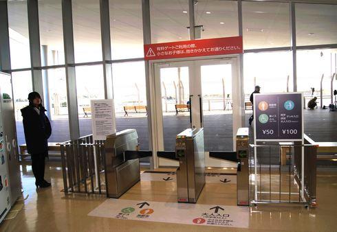 岩国錦帯橋空港 展望デッキ入口 画像