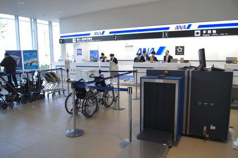 岩国錦帯橋空港 ANAカウンター