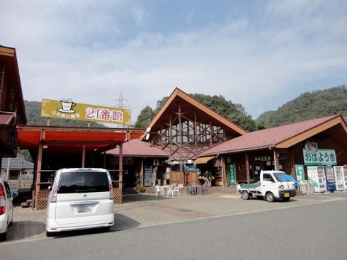 道の駅 ふぉレスト君田 の喫茶店