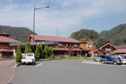道の駅 ふぉレスト君田 全体の画像